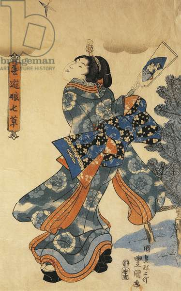 New year's game, by Utagawa Kunisada, 1844-1845, woodcut, 1786-1864, Japanese Civilization, Meiji period