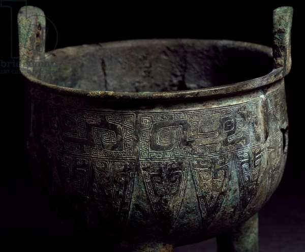 Bronze food vessel, China. Chinese Civilization, Western Zhou Dynasty, 10th century BC.