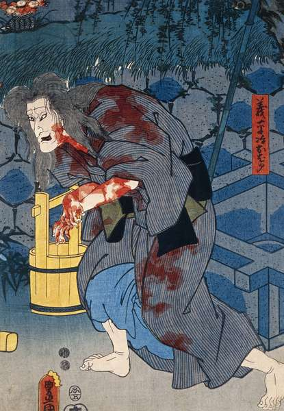 Witch Stained with Blood, Japanese theater figure, by Utagawa Kunisada, woodcut, 1786-1864, Japanese Civilization, Meiji period