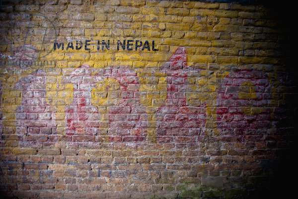 The Words 'made in Nepal' Written on a Painted Brick Wall, Bhaktapur Nepal (photo)
