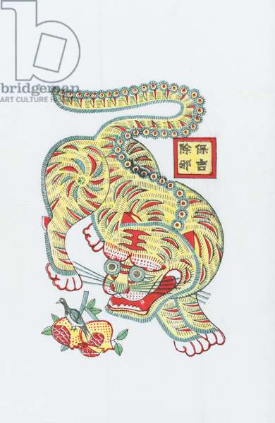 Tiger spirit door keepers, right panel, c.1980s (woodblock print)