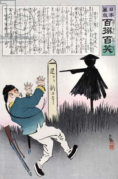 JAPANESE CARTOON, c.1895 A Japanese cartoon depicting a Chinese soldier frightened by a scarecrow symbolizing a Japanese soldier. Color woodcut by Kobayashi Kiyochika, c.1895.