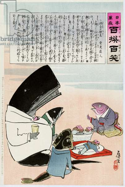 RUSSO-JAPANESE WAR, c.1905 A whale and three fish (representing Japan) eating Russian sailors for dinner. Woodcut, c.1905, by Kiyochika Kobayashi.