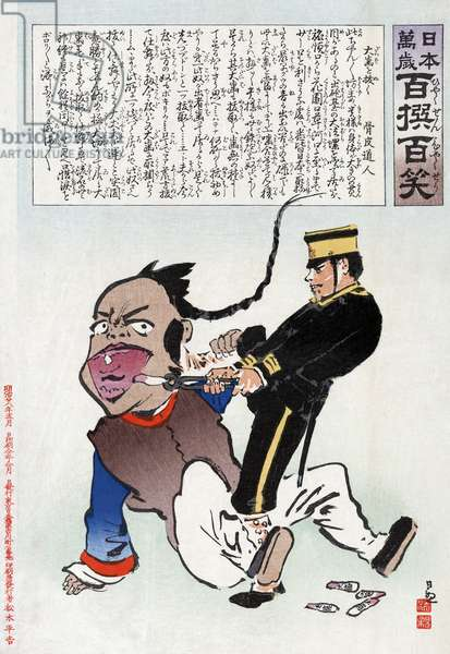 JAPANESE CARTOON, c.1895 A Japanese cartoon depicting a Japanese soldier extracting teeth from a Chinese man. Color woodcut by Kobayashi Kiyochika, c.1895.