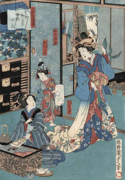 Ukiyo-e Print of Geisha with Hibachi by Kunisada II, c.1860 (colour woodblock print)