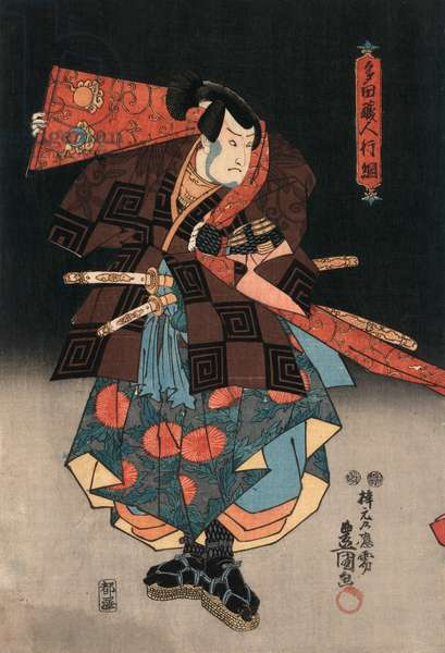 Ukiyo-e Print of an Actor Playing a Samurai by Kunisada, 1847 (colour woodblock print)