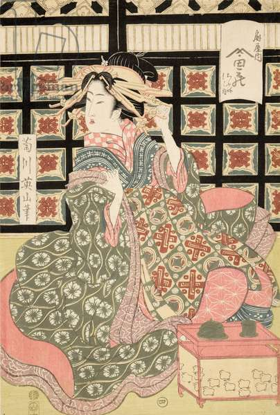 Ukiyo-e Print of Courtesan by Eizan, c.1810 (colour woodblock print)