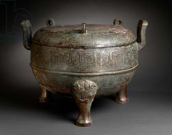 Ritual Vessel (Ding), early 5th century BC (bronze)
