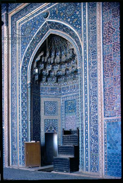 The mihrab (prayer niche) and minbar (pulpit), dated 1375 (photo) (for detail see 116513)