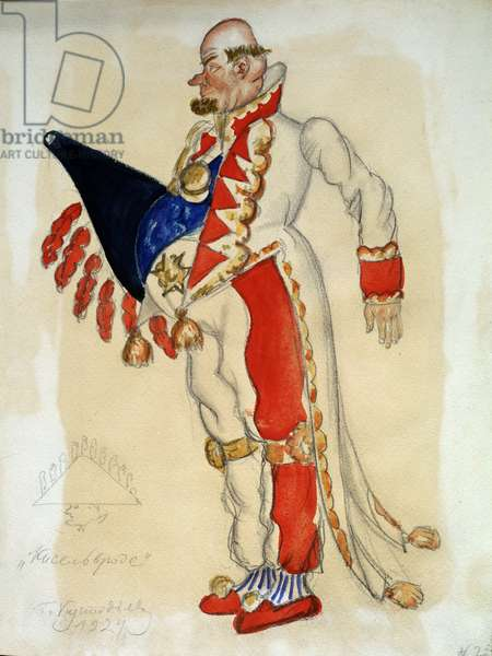 Costume design for 'The Flea', by Yevgeny Zamyatin, 1924 (gouache on paper)