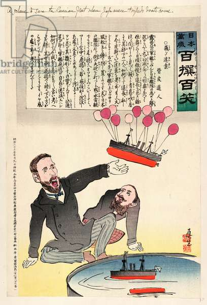 A Scheme to Save the Russian Fleet When Japanese Torpedo Boats Come, Kobayashi [1904 or 1905], 1 Print : Woodcut, Color., Print Shows Two Russian Men Watching a Battleship with Hot-Air Balloons Attached Rise from a Tub of Water.