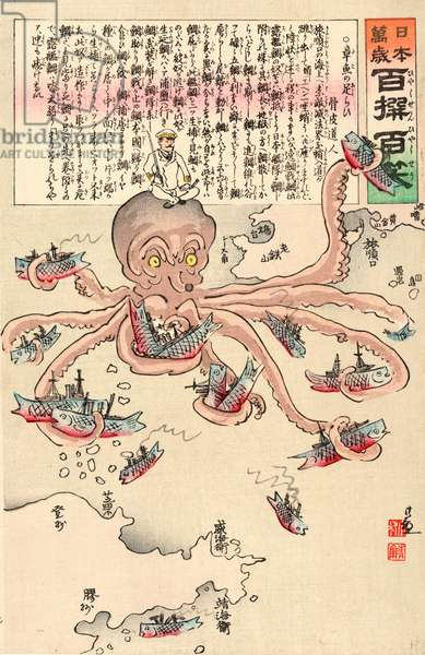 Tako No Asirai, Octopus Treading. 1904., 1 Print : Woodcut, Color ; 36.9 X 24.9 ., Print Shows a Japanese Officer Sitting on the Head of an Octopus which Has Captured Ships Disguised As Fish in Its Tentacles.