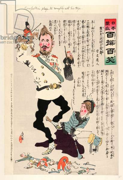 Kuropatkin Plays Too Roughly with His Toys, Kobayashi [1904 or 1905], 1 Print : Woodcut, Color., Print Shows the Russian General A.N. Kuropatkin Playing with Toy Soldiers While a Woman Sitting on the Floor Watches.