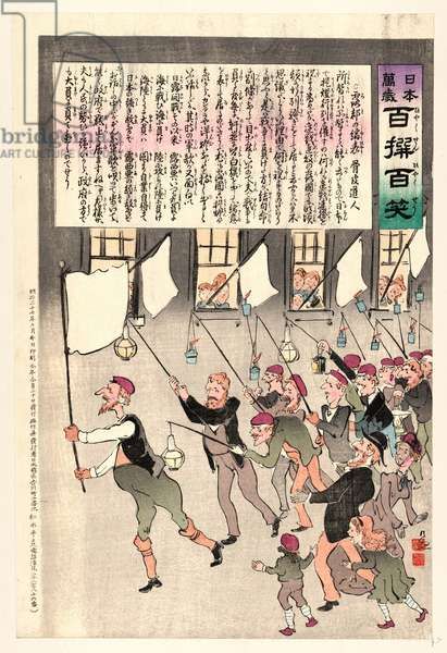 [Old Man Carrying a Flag is Leading a Group of Male Citizens in a Procession at Night], Kobayashi [1904 or 1905], 1 Print : Woodcut, Color.