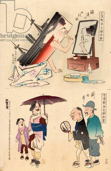 Chin'En No Kesho - Shin Nippon, Applying Make-Up and New Japan. 1895., 1 Print : Woodcut, Color ; 37.7 X 24.7 ., Print Shows a Battleship Applying Make-Up or Lather Before Shaving; Bottom Image Shows Two Men, One Laughing, and a Woman Holding a Parasol, Walking with a Child.