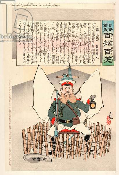General Kuropatkin in a Safe Place, Kobayashi [1904 or 1905], 1 Print : Woodcut, Color., Print Shows Russian General A.N. Kuropatkin Holding a Rifle and a Lantern, Sitting on a Chair, Encircled by Fencing.