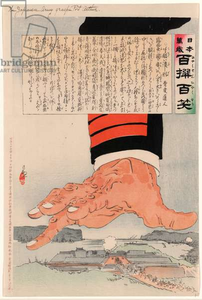 Tehidoi Tsubushigata, Pressure from a Heavy Hand. [Ca. 1904], 1 Print : Woodcut, Color ; 36.6 X 24.6 ., a Large Japanese Hand Crushing Port Arthur, July 25, 1904, a Reference to the Russo-Japanese War of 1904-1905.