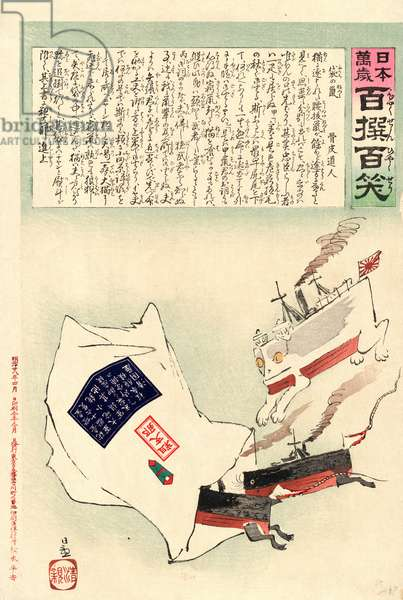 Fukuro No Nezumi, Rats in a Bag. 1895., 1 Print : Woodcut, Color ; 37.4 X 25.1 ., Print Shows a Japanese Ship, As a Cat, Chasing Two Chinese Battleships, As Rats, Into a Bag.