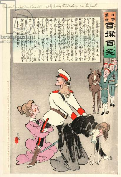 General Kuropatkin & His Staff Joyfully Leaving St. Petersburg for the Front, Kobayashi [1904 or 1905], 1 Print : Woodcut, Color., Print Shows the Russian General A.N. Kuropatkin Parting with Difficulty from Two Grief-Stricken Women While His Staff Waits in the Background.