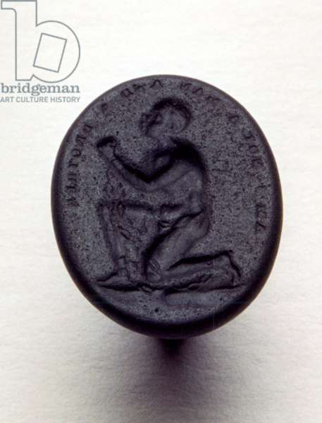 Abolitionist seal, c.1790 (ceramic)