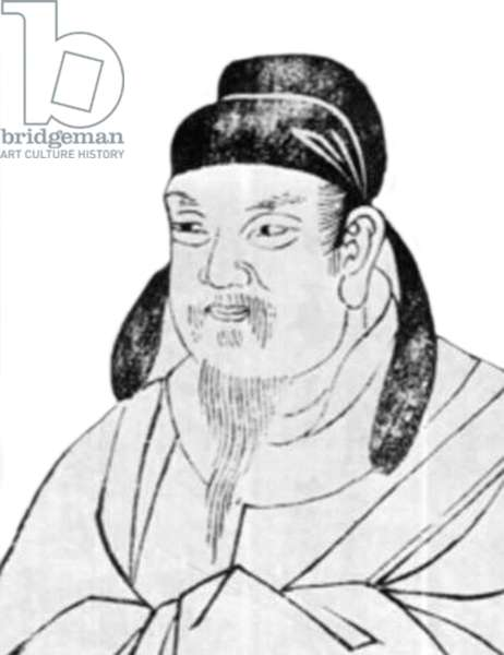 China: Emperor Zhongzong ( Tang Lizhe), 4th ruler of the Tang Dynasty (r. 684); and 6th ruler of the Tang Dynasty (705-710).