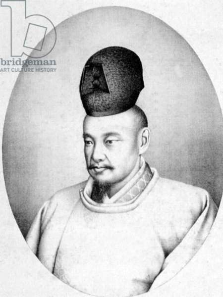 Japan: Tokugawa Nariaki (1800 - 1860) Daimyo of Mito (1829-1844).
