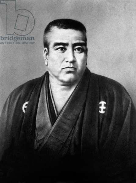 Japan: Saigo Takamori (January 23, 1828 - September 24, 1877) was one of the most influential samurai in Japanese history, living during the late Edo Period and early Meiji Era. He has been dubbed the last true samurai
