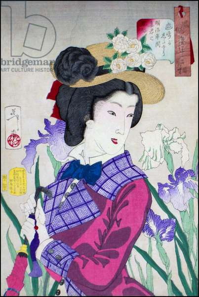 Japan: A Married Woman in the Meiji Period. Tsukioka Yoshitoshi (1839-1892)