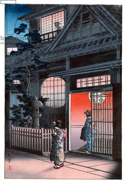 Japan: A tea house by night with attendants. Ahinn hanga woodblock print by Tsuchiya Koitsu (1870-1949), 1935