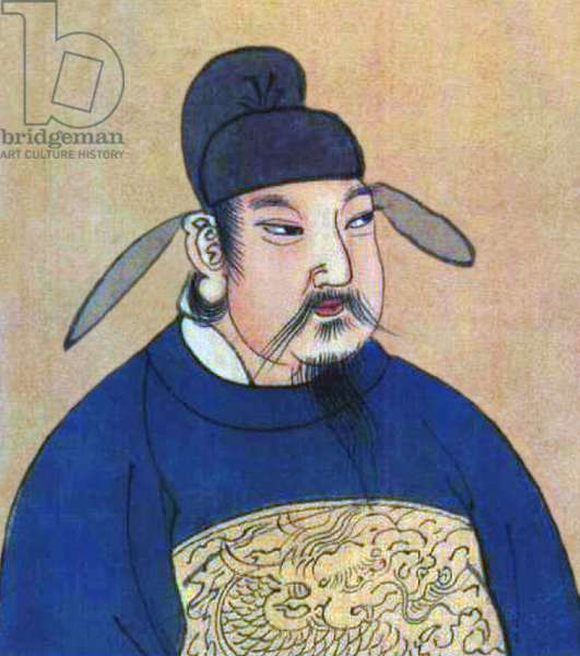 China: Emperor Ruizong (Tang Lixian, Tang Lizhe), 5th ruler of the Tang Dynasty (r. 684-690); and 9th ruler of the Tang Dynasty (710-712).