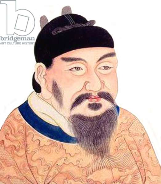 China: Emperor Gaozong (Tang Lizhi) , 3rd ruler of the Tang Dynasty (r. 649-683).