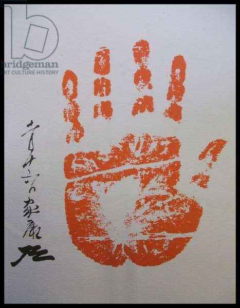 Japan: Handprint of Tokugawa Ieyasu (1543-1616), founder and first ruler of the Tokugawa Shogunate (1600-1868)
