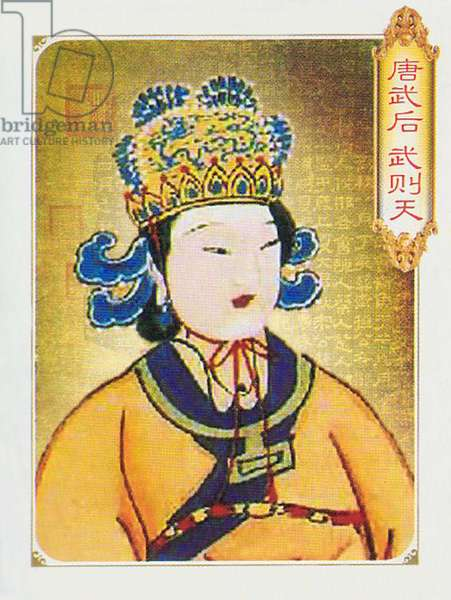 China: Wu Zetian (Empress Wu), 624-705, Empress Regnant of the Zhou Dynasty (r.690-705).
