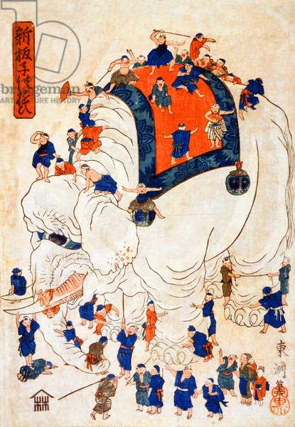 Japan: 'Children Exploring an Elephant', Ukiyo-e c. 1875