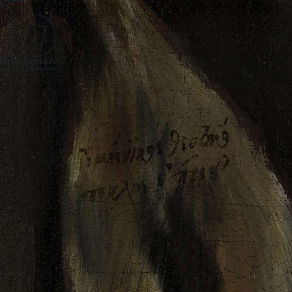 Detail of The Penitent Saint Peter, c.1590-95 (oil on canvas)