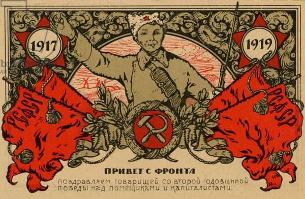 Russian Revolution - 2nd anniversary of the October Revolution 1917- 1919 Red Army soldier, hammer and sickle and red flags