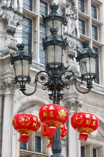 Chinese New Year, Decorations, Lanterns (photo)