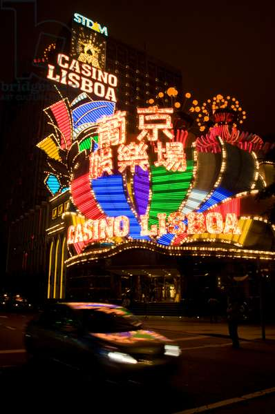 Neon lights of the old Lisboa casino (photo)