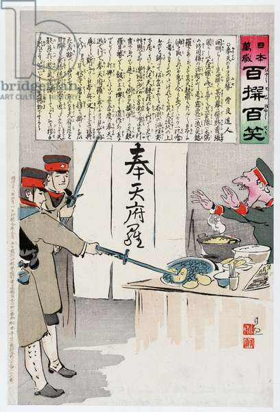 A Russian soldier protests as two Japanese soldiers interrupt his dinner preparations by Kiyochika Kobayash