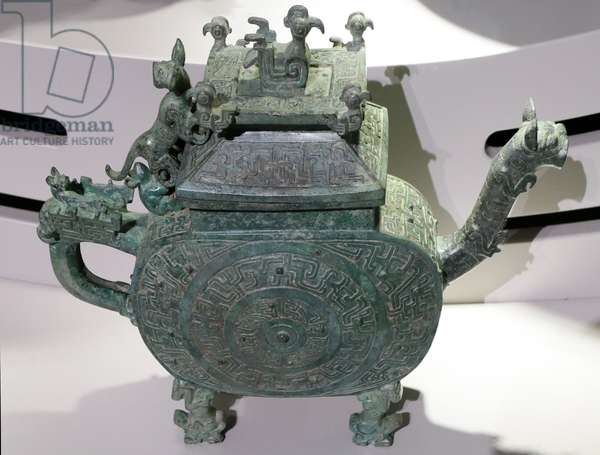 Chinese ritual water vessel, ding