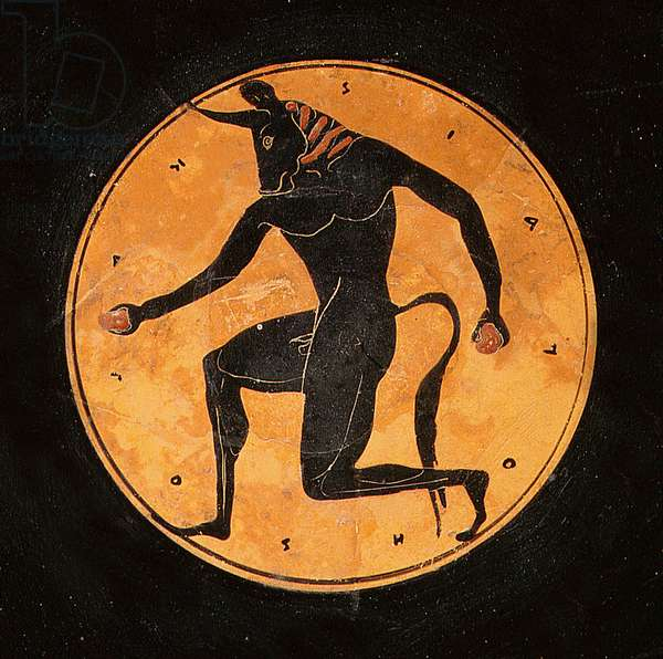 Attic, bilingual, eye-cup with black-figure interior depicting running minotaur and inscription reading 'the boy is beautiful