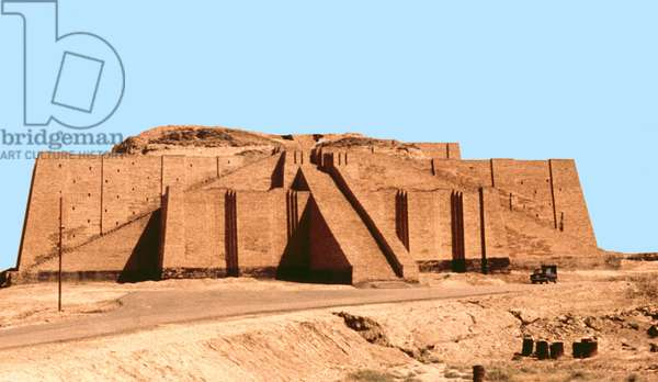 North-eastern facade of the ziggurat, c.2100 BC (photo)