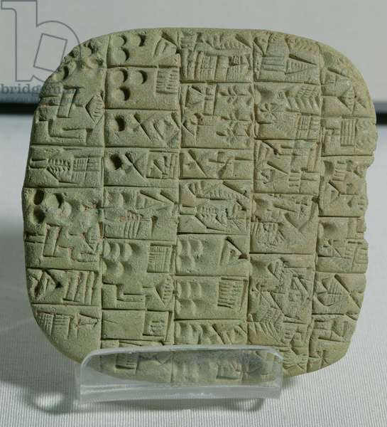 Tablet with cuneiform script detailing a contract for selling a field and a house, from Shuruppak, c.2600 BC (stone)