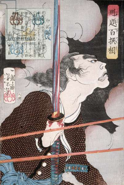 Geki Magohachi in Smoke and Rifle Fire, 1868 (woodblock print)