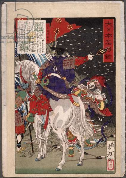 Sakanoue Tamuramaro in Rain of Arrows, 1876 (color woodblock print)