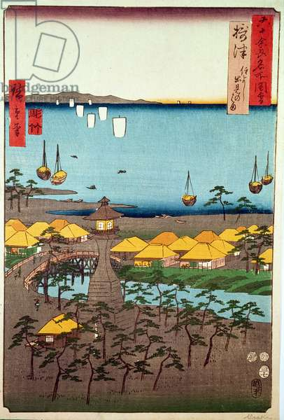 View of Osaka (woodblock print)